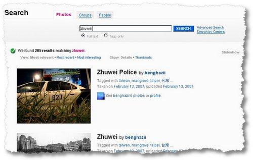 flickr zhuwei